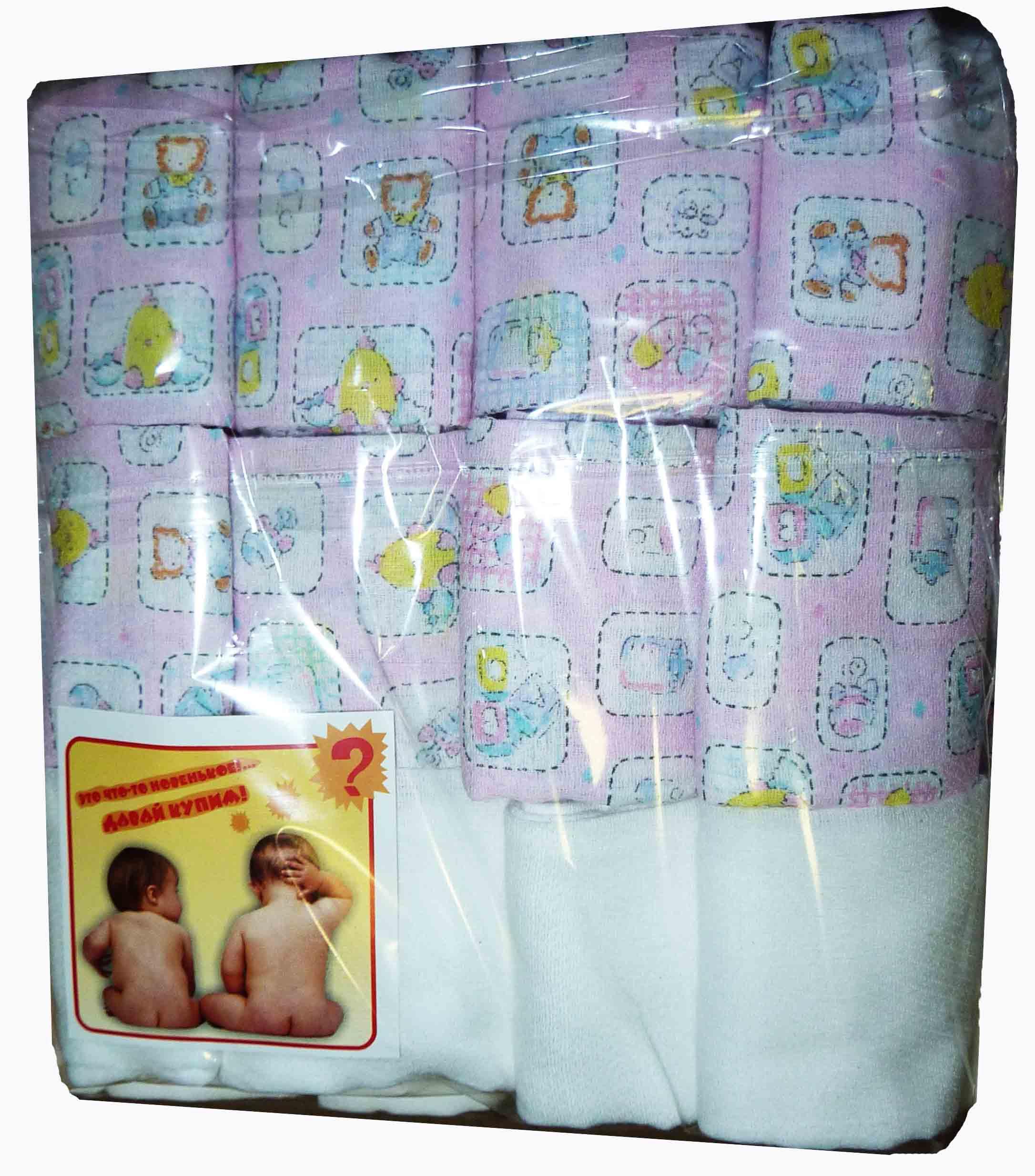 Подгузники из ткани размеры